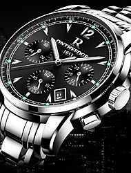 Men's Sport Watch Military Watch Dress Watch Fashion Watch Wrist watch Bracelet Watch Unique Creative Watch Casual Watch Japanese Quartz