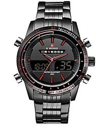 Men's Sport Watch Military Watch Dress Watch Fashion Watch Unique Creative Watch Casual Watch Wrist watch Chinese Quartz Calendar Water