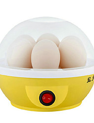 YD-666 Egg Cooker Single Eggboilers Health Care Light and Convenient Low Noise Power light indicator Detachable 220V Automatic Electric Boiled Egg