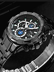 Men's Sport Watch Military Watch Dress Watch Fashion Watch Wrist watch Bracelet Watch Unique Creative Watch Casual Watch Japanese Quartz