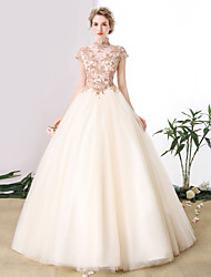 Ball Gown High Neck Floor Length Tulle Prom Formal Evening Wedding Party Dress with Beading Lace by SG