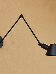 Swing Arm Φώτα