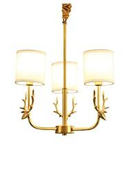 Copper Antique Ceiling Lamp  Y