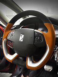 Недорогие -Чехлы на руль 38 см Черный / коричневый / Черный / Красный For Citroen DS6 / DS5LS Все года