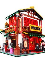 baratos -Blocos de Construir Construções Famosas Arquitetura Chinesa Arquitetura Fun & Whimsical Unisexo Brinquedos Dom