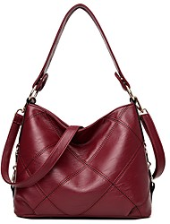 cheap -Women's Bags PU Shoulder Bag Zipper Red / Gray / Purple