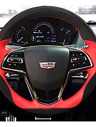 автомобильный Чехлы на руль(Кожа)Назначение Cadillac Все года SRX