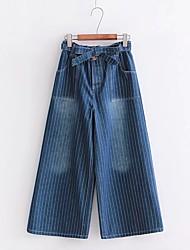 Feminino Moda de Rua Cintura Média Micro-Elástica Jeans Calças,Reto Sólido,Babados