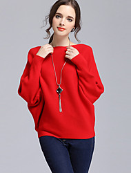 Women's Casual/Daily Simple Regular Pullover,Solid Boat Neck Long Sleeves Cotton Rayon Fall Winter Thin Micro-elastic