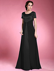 cheap -A-Line Scoop Neck Floor Length Chiffon Satin Mother of the Bride Dress with Beading by LAN TING BRIDE®