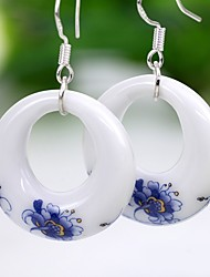 cheap -Women's Drop Earrings Hoop Earrings Vintage Elegant China Round Jewelry For Party Stage