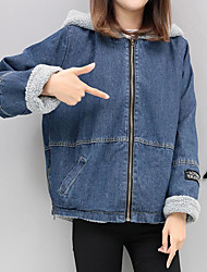 Women's Padded Coat,Free Form Daily Solid-Cotton Cotton Long Sleeves
