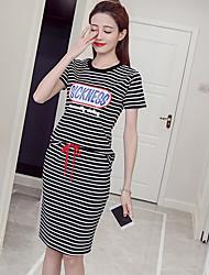 Women's Summer T-shirt Skirt Suits,Striped Round Neck Short Sleeve