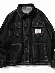 cheap -Men's Vintage Plus Size Denim Jacket - Color Block, Oversized