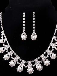 Недорогие -Жен. Комплект ювелирных изделий - Серебрянное покрытие Простой, Мода Включают Свадебные комплекты ювелирных изделий Серебряный Назначение Свадьба Для вечеринок