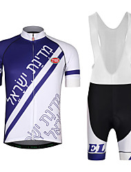 cheap -Men's Short Sleeves Cycling Jersey with Bib Shorts - White Black Bike Jersey Clothing Suits