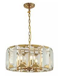 Contemporaneo LED Moderno Interno Camera da letto Sala studio/Ufficio AC 220-240 AC 110-120 Lampadine incluse