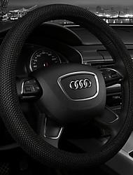 Недорогие -автомобильный Чехлы на руль(Ледяной шелк)Назначение Volkswagen Все года Bora Tiguan Passat Magotan Lavida Гран Лавида