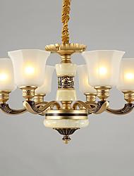 Недорогие -Традиционный/классический Люстры и лампы Назначение Гостиная Столовая AC 220-240 AC 110-120V Лампочки не включены