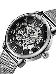 cheap -Men's / Women's Skeleton Watch / Military Watch / Mechanical Watch Japanese Calendar / date / day / Chronograph / Water Resistant / Water Proof Alloy Band Luxury / Vintage / Christmas Black / Silver