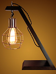 cheap -Ambient Light Table Lamp AC Powered 220V Brown