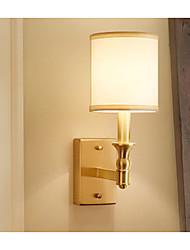 nástěnné svítidlo Tlumené světlo 5W 220 v E14