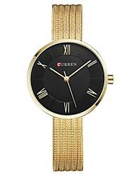 Недорогие -Жен. Детские Коробки для часов Часы-браслет Наручные часы Уникальный творческий часы Повседневные часы Модные часы Нарядные часы Японский