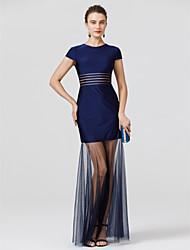 preiswerte -Trompete / Meerjungfrau Schmuck Boden-Länge Tüll Jersey Formeller Abend Kleid mit Plissee durch TS Couture®