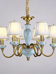 Недорогие -QIHengZhaoMing 6-Light Подвесные лампы Рассеянное освещение - Защите для глаз, 110-120Вольт / 220-240Вольт, Теплый белый, Лампочки