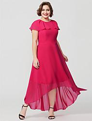 cheap -A-Line Jewel Neck Asymmetrical Chiffon Plus Size Mother of the Bride Dress by LAN TING BRIDE®