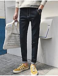 Masculino Simples Cintura Média Micro-Elástica Jeans Calças,Sólido Algodão Outono