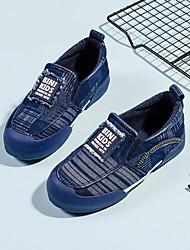 Chlapecké Obuv Denim Podzim Vulkanizované boty Tenisky pro Ležérní Tmavomodrá Modrá