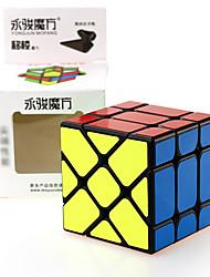 Недорогие -Кубик рубик YONG JUN Чужой Фишер Куб 3*3*3 Спидкуб Кубики-головоломки головоломка Куб профессиональный уровень Скорость Подарок
