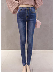 cheap -Women's Simple Skinny Jeans Pants - Solid Colored