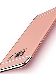 preiswerte -Hülle Für Samsung S8 Plus S8 Beschichtung Ultra dünn Handyhülle für das ganze Handy Volltonfarbe Hart für S8 Plus S8 S7 edge S7