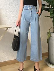 cheap -Women's Simple Wide Leg Jeans Pants - Solid Colored