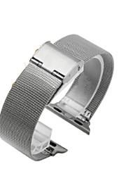 Недорогие -Ремешок для часов для Apple Watch Series 3 / 2 / 1 Apple Спортивный ремешок Стали Повязка на запястье