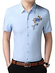 cheap -Men's Chinoiserie Cotton Slim Shirt - Animal