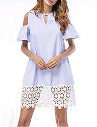 cheap -Women's Cotton Slim Sheath Dress - Striped Lace Off Shoulder