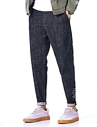 cheap -Men's Loose Jeans Pants - Solid Colored Hole