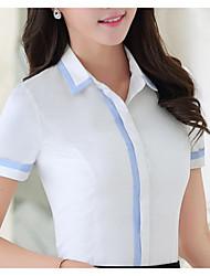 preiswerte -Damen Geschäftlich Arbeit Hemd,Hemdkragen Schlank