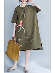 abordables -Femme Basique Tee Shirt Robe - Imprimé, Lettre Animal Mi-long