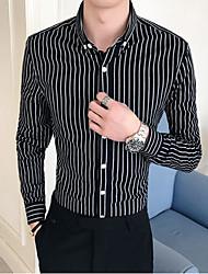 Недорогие -Муж. Рубашка Деловые Полоски