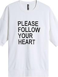 povoljno -muška sportska pamučna majica - pismo s grudima na vratu
