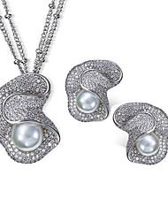 Недорогие -Жен. Серьги-слезки Ожерелья с подвесками Свадебные комплекты ювелирных изделий Жемчуг Циркон нерегулярный Elegant европейский Для