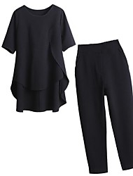 cheap -Women's Sophisticated Street chic Set - Solid Colored Pant