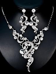 Недорогие -Жен. Комплект ювелирных изделий европейский, Мода Включают Серебряный Назначение Свадьба Повседневные