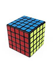povoljno -Rubikova kocka 1 KOM Shengshou D0936 Rainbow Cube 5*5*5 4*4*4 3*3*3 2*2*2 Glatko Brzina Kocka Magične kocke Male kocka Prozirna naljepnica
