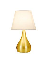 Недорогие -Модерн Декоративная Настольная лампа Назначение Металл 110-120Вольт 220-240Вольт