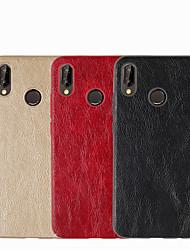 Недорогие -Кейс для Назначение Huawei P20 lite P20 Рельефный Кейс на заднюю панель Однотонный Твердый Кожа PU для Huawei P20 lite Huawei P20 P10